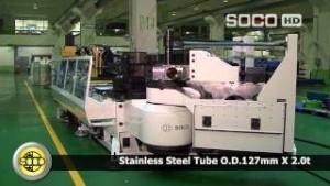 SOCO SB 127 6 tube benders